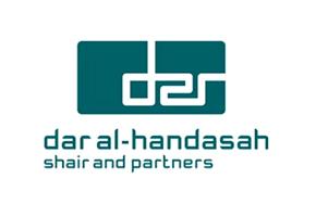 Dar al Handasah